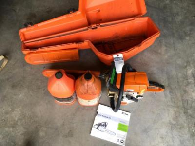 STIHL Chainsaw MS250C-BE, Bar & Saw Chain Lubricant, Carrying Case, Safety Bar, White Bucket of Dull Chainsaw Chain, and Lubricant 1/4 Full
